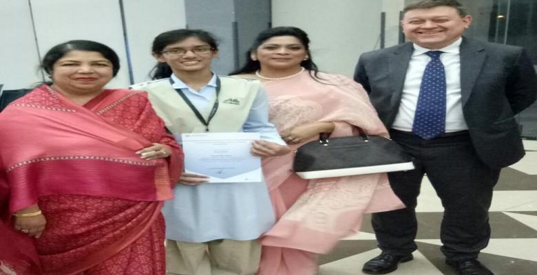 Highest Achievement  Award Ceremony