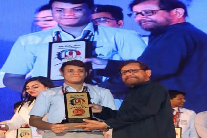 The Daily Star Award