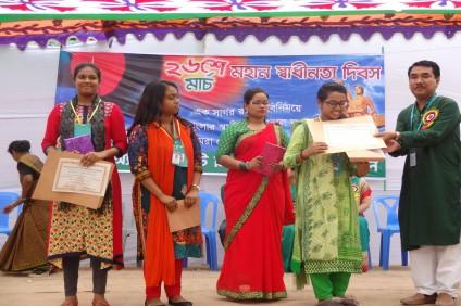 PEC Exam Prize Giving
