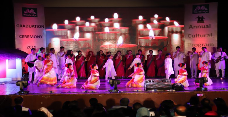 Annual Cultural Program, 2019
