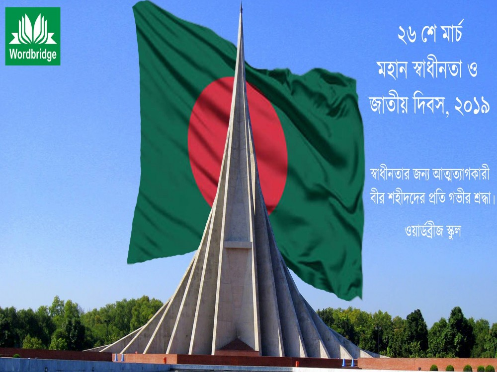 Celebration of 49th Independence Day