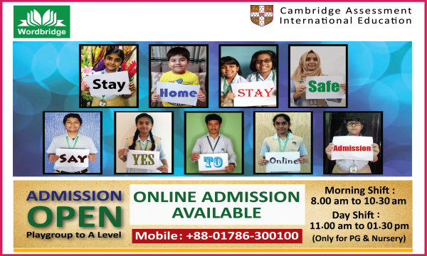 Admission Open, 2020-2021 (Online Admission Available)